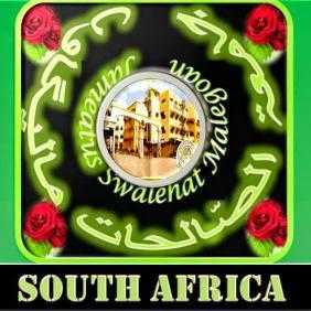 JSM Logo SA UmmeLuqman